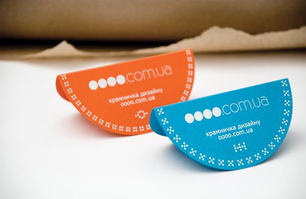 oooo.com.ua business cards by Yurko Gutsulyak