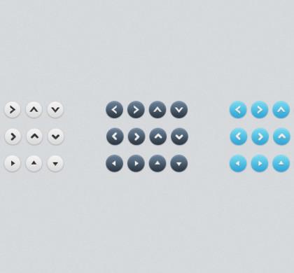 Free Simple Arrow Buttons (PSD)