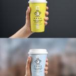 Coffee Cup Mock-up PSD