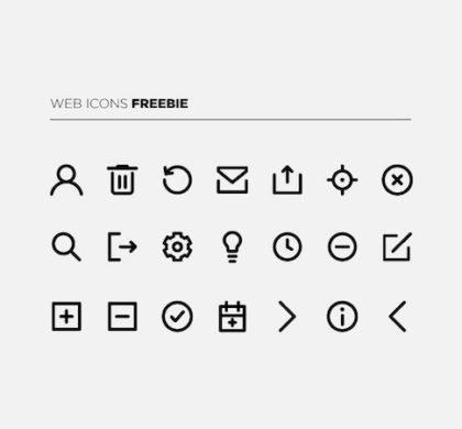 21 Free Web Icons